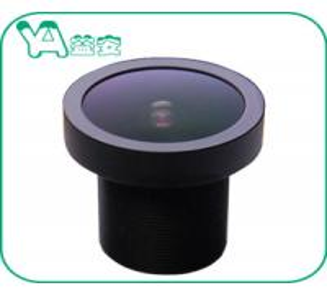 Buy cheap 5.0 Megapixel DV Motorized Sports Zoom LensHD 5MP Φ17.5 2.5 Mm Focal Length product