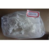 Buy cheap 99% Purity Testosterone Anabolic Steroid Fpr Fat Loss 5949-44-0 Test Undeca product