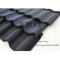 Buy cheap Wood Type Stone Coated Roofing Tiles Fire Resistance Shake Style 0.45mm Thickness product
