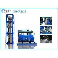 Buy cheap High Efficient 10 Ton Ice Tube Machine Stainless Steel 380v 50hz 3 Phase from wholesalers