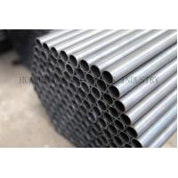 Buy cheap E355 EN 10297 Square Seamless Mild Steel Tubing 350mm OD , Annealed Steel Tube with BV TUV Certificated product