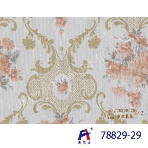 Buy cheap Waterproof Colorful Interior Decoration Film , Pvc Lamination Film OEM / ODM product