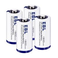 Buy cheap Eco-friendly 3V CR123A Lithium Battery 1600mah 4 Packs with Battery Case product