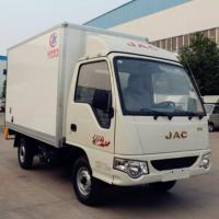 China Factory direct sale JAC LHD mini gasoline Frozen Food Transport Van Truck, refrigerated minivan vehicle for sale on sale