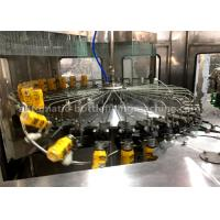 Buy cheap High Efficiency Juice Bottle Filling Machine Rinsing Filling Capping And Packing Machine 9.18kw from wholesalers
