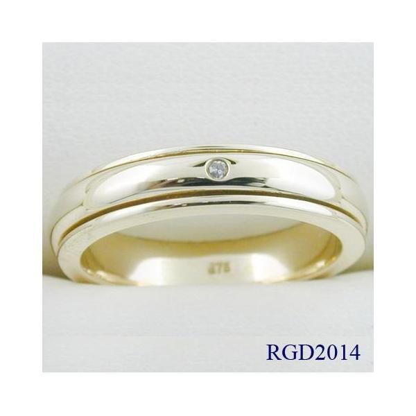 diamondring(rgd2014)