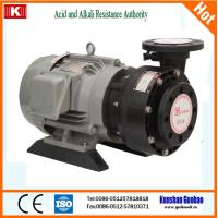 China KG   Acid and Alkali Resistant Chemical pump on sale