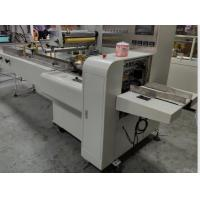Buy cheap Full Automatic Single Paper Roll Wrapping Machine High Speed Middle / Sides Sealing product