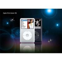 Buy cheap Best mp3 players-Apple iPod Touch 2nd-Brand new! product