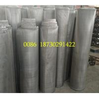 Buy cheap CNC Shuttleless Stainless Steel Wire Mesh Making Machine product