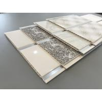 Buy cheap Middle Groove 2.5kg Per Sqm Decorative PVC Panels Ceiling Decoration from wholesalers