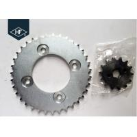 Buy cheap POP100 Motorcycle Chain And Sprocket Sets 428 106L Sandblasting Natural Color product