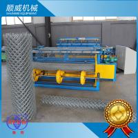 Buy cheap Knuckle / Twist Edge Chain Link Mesh Machine With PLC Automatic Controller from wholesalers