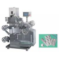 Buy cheap 8000W High Frequency Welding Blister Packing Machine for Toothbrush packing, Welding product