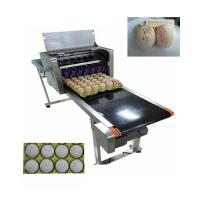 Buy cheap High Resolution Batch And Date Coding Inkjet PrinterFor Whole Plate Eggs from wholesalers