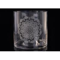 Buy cheap Customized logo laser engraved flower glass candle jar for home decoration product