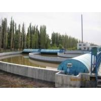 Buy cheap High Efficiency Iodine Drinking Water Purification MBR Wastewater Treatment Plant from wholesalers
