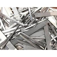 China  Aluminium scrap  for sale