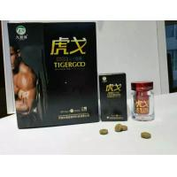 Buy cheap TIGERGOO Male Enhancer Pills Natural Herbal to Increase Sexual Desire product