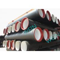 Buy cheap Heat Treatment Ductile Iron Pipe Cement Lined K789 Or C253040 Class 450mm product