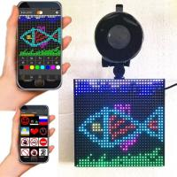 Buy cheap P4 RGB 5''x 5'' Full color wireless blue tooth App control Emoji smiley Emotion faces LED car display product