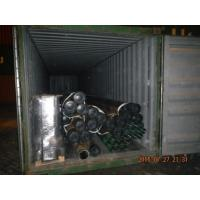 Buy cheap Left Hand Thread Seamless Casing Pipes 7-5/8'' from China Borun Petroleum company product