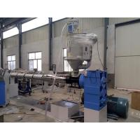 Buy cheap PE Plastic Water Pipe Production Line / PE Water Pipe Machine / PPR Pipe from wholesalers