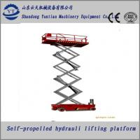 Buy cheap Self-propelled hydraulic scissor lift with extendable platform from wholesalers