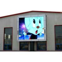 HD P4 Advertising Outdoor LED Billboard Full Color RGB Nationstar SMD1921 LED