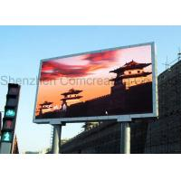 Buy cheap High definition rgb full color P4 smd outdoor commercial advertising led display billboard 1/8 scan product