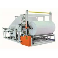Buy cheap Jumbo Reel Toilet Paper Rewinding Machine For Paper Rolls Two Paper Unwinders product