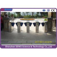 Buy cheap Metro Intelligent Flap Turnstile Flap Barrier Gate product