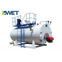 Buy cheap 4.2MW Chemical Plant Natural Gas Steam Boiler Full Automation 6T Rated Evaporation from wholesalers