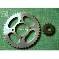 Buy cheap Steel Alloy BODY assembly A3 45 Motorcycle damping for Suzuki GN125 from wholesalers