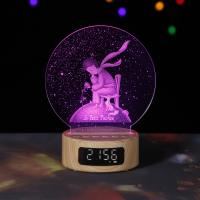 Buy cheap 2018 Exclusively multifunctional 3D BT speaker light the little prince art from wholesalers