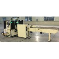Buy cheap Soft Tissue Paper Packing Machine20-80 Bags / Min Speed PLC Control System product