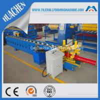 Buy cheap Color Steel Glazed Ridge Cap Roll Forming Machine with PLC Computer Control to Europe product