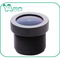 Buy cheap IP Security 4MP Aerial Camera Lens F2.4 2.4mm 120 Wide Angle Lens Manua Focus product