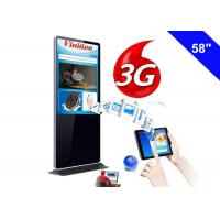 Buy cheap Multimedia 3G Network Digital Signage Kiosk Android Commercial LCD Display product