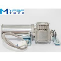 Buy cheap High Power Brushless DC Motor Durable For Heavy Duty Automatic Sliding Door product