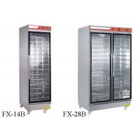Buy cheap Manual Or Digital Electric Proofer Oven Commercial Electric Bread Proofer product