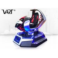 China Cool Design 9D VR Driving Game Machinec Car 9D VR Electric Dynamic Platform on sale