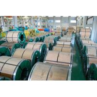 Buy cheap Prime Hot Rolled Steel Coils AISI / JIS 301 / 304 / 304L / 316L, No.1, 2B, No.4, HL Finish With Custom Length from wholesalers