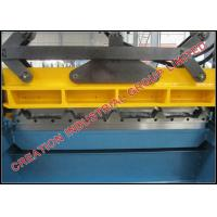 Buy cheap Automatic High Rib Roof Corrugated Sheet Roll Forming Machine 1200mm 1220mm product