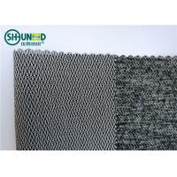 Buy cheap PES Woven Fusible Interlining Weft Knit Insert 50gsm Napping Interlining Fabric product