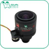 Buy cheap HD 3MP Fixed Zoom M12 CCTV Zoom Lens Automatic Φ28.6×45.5 Mm Dimension product