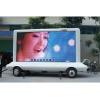 Buy cheap High Brightness led advertisement board , digital advertising signs With Sufficient System product