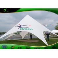 Buy cheap Durable Garden Sing Pole Logo Printed Star Shade Tent for Exhibition product