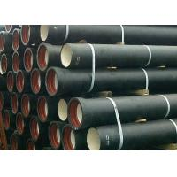 Buy cheap Internal Cement Mortar FBE Coated Pipe External Zinc Bitumen Painting For Pipeline product