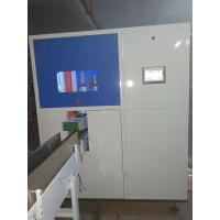Buy cheap V - Fold Paper Towel Tissue Converting Machine With Log Saw 1 Infeed Lane product